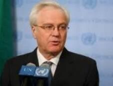 أعلن ممثل روسيا الدائم في الأمم المتحدة فيتالي تشوركين أن مسألة