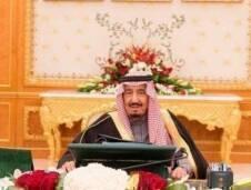 أعلن الديوان الملكي السعودي مبايعة الأمير سلمان بن عبد العزيز ملكا