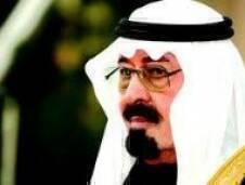 مما لا شك فيه ولا ريب ولا مرية في ذلك بأن خسارة الملك عبدالله بن عبد العزيز ، تكاد لا تُعوَّض لإستثنائية الرجل في خطه العروبي ، والتزامه بخط وقضايا الأمة ، من قضية فلسطين إلى ثورات الربيع العربي إلى خيارات الشعوب وحريتها وإ