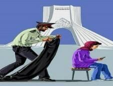 بعد زيارته لإيران رسم الرسام الأذربيجاني الكبير قوندوز آقايوفلوحة فنية رائعة تظهر فتاة إيرانية جالسة على كرسي أمام برج آزادي ويفاجئها شرطي يأتي من خلفها حاملاً بيده شادورا ليلقيه عليها.   هذا مشهد كاريكاتيري عن وضع المرأة