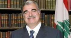 رفيق بهاء الدين الحريري في سطور (نوفمبر 1944 – فبراير14، 2005)   ولد رفيق