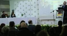 برعاية وزير الصحة العامة وائل أبو فاعور ممثلاً بالدكتورة عاتقة بري