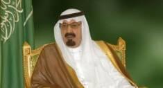 تمت مبايعة صاحب السمو الملكي ولي العهد الأمير عبدالله بن