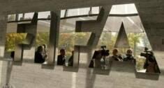 أعلن الاتحاد الدولي لكرة القدم فيفا على لسان السكرتير العام، جيروم