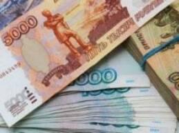 تراجع الروبل الروسي اليوم الى مستوى قياسي جديد ازاء اليورو والدولار