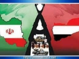 خطت اليمن خطوة ايرانيّة استبدلت فيها الربيع العربي بربيع فارسي في