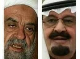 عزى نائب رئيس المجلس الإسلامي الشيعي الأعلى الإمام الشيخ عبد