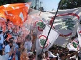 افادت قناة الـOTV ان ورقة التيار الوطني الحر وحزب القوات اللبنانية