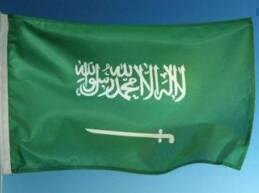 افادت قناة الـOTV، ان العاصمة السعودية الرياض سوف تشهد بعد انتهاء