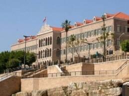 بدأت جلسة مجلس الوزراء في السرايا الحكومي برئاسة رئيس الحكومة