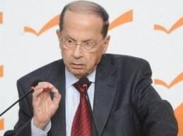 عون: الرئيس التوافقي يعني تقسيم لبنان الى قطعة جبنة