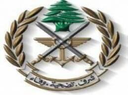 الجيش: زورقان معاديان خرقا المياه الإقليمية مقابل رأس الناقورة