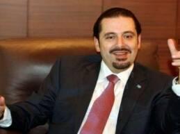 الخصم كما المحب يقر ويعترف بأنّ تجربة سعد الحريري السياسية لم تكن
