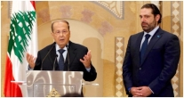 سعد الحريري وميشال عون