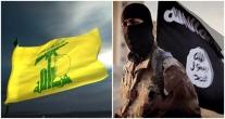 داعش وحزب الله