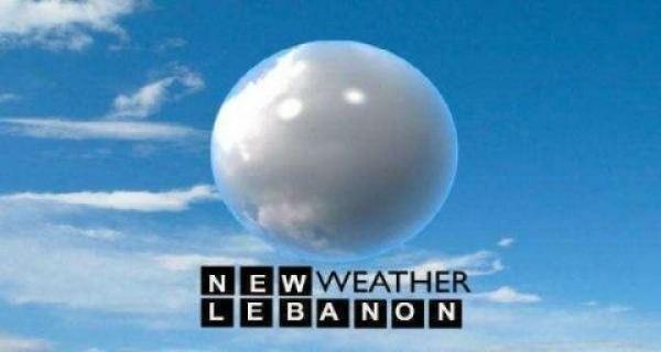 الطقس غدا غائم جزئيا دون تعديل بالحرارة