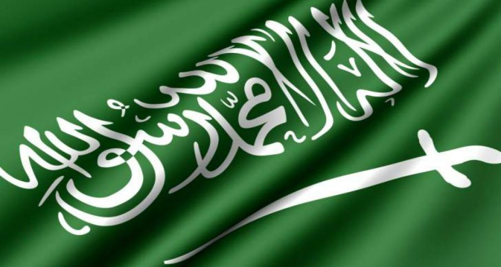 القمة العربية في 9 و 10 نيسان