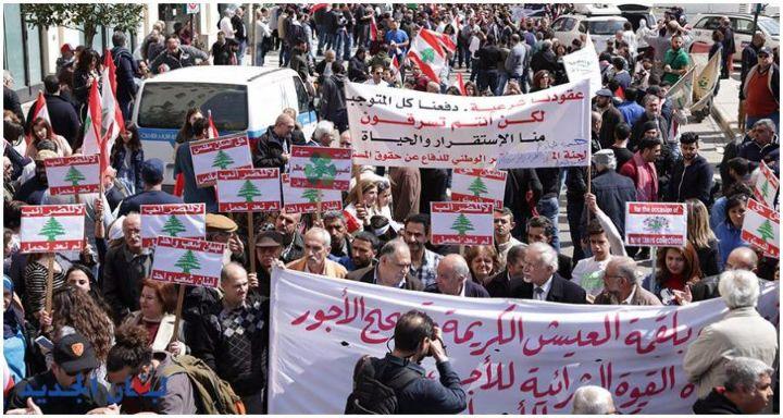 مظاهرة الاحد في ساحة رياض الصلح