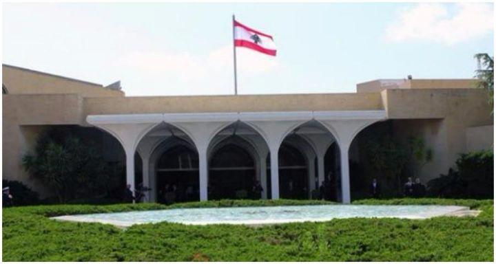 قصر بعبدا
