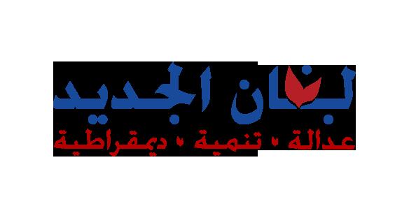 مركز الحضارة لتنمية الفكر الإسلامي يدعوكم للقاء حواري بعنوان الخلافة الإسلامية والدولة الحديثة: الإشكالات النظرية والتطبيقية