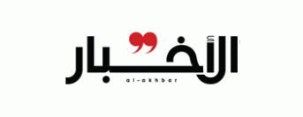 أهالي المخطوفين إلى التصعيد: حزب الله ليس أقوى من الدولة