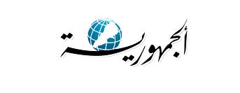عون: أشاركُ ضدّ جعجع حصراً... وجنبلاط: من حقّنا المنافسة الديموقراطية