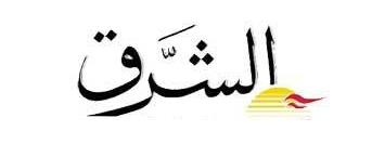 اهتمام وطني شامل بما سيقوله الحريري اليوم