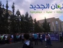 فشل إضافي لوزارة الداخلية في تنظيم تسليم الصناديق الإنتحابية في طرابلس
