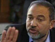 البرلمان الإسرائيلي يصادق على تعيين ليبرمان وزيراً للدفاع